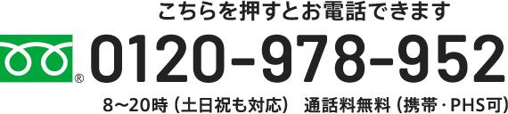 0120-324-719