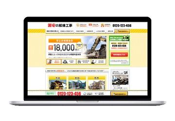 坪単価18.000円など、かなりの低価格を打ち出しているサイトには注意が必要です。